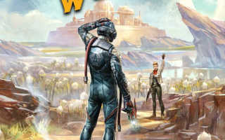 Обзоры The Outer Worlds